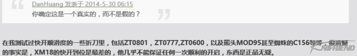 QQ截图20160524151436.jpg