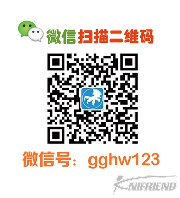 微信二维码图.jpg