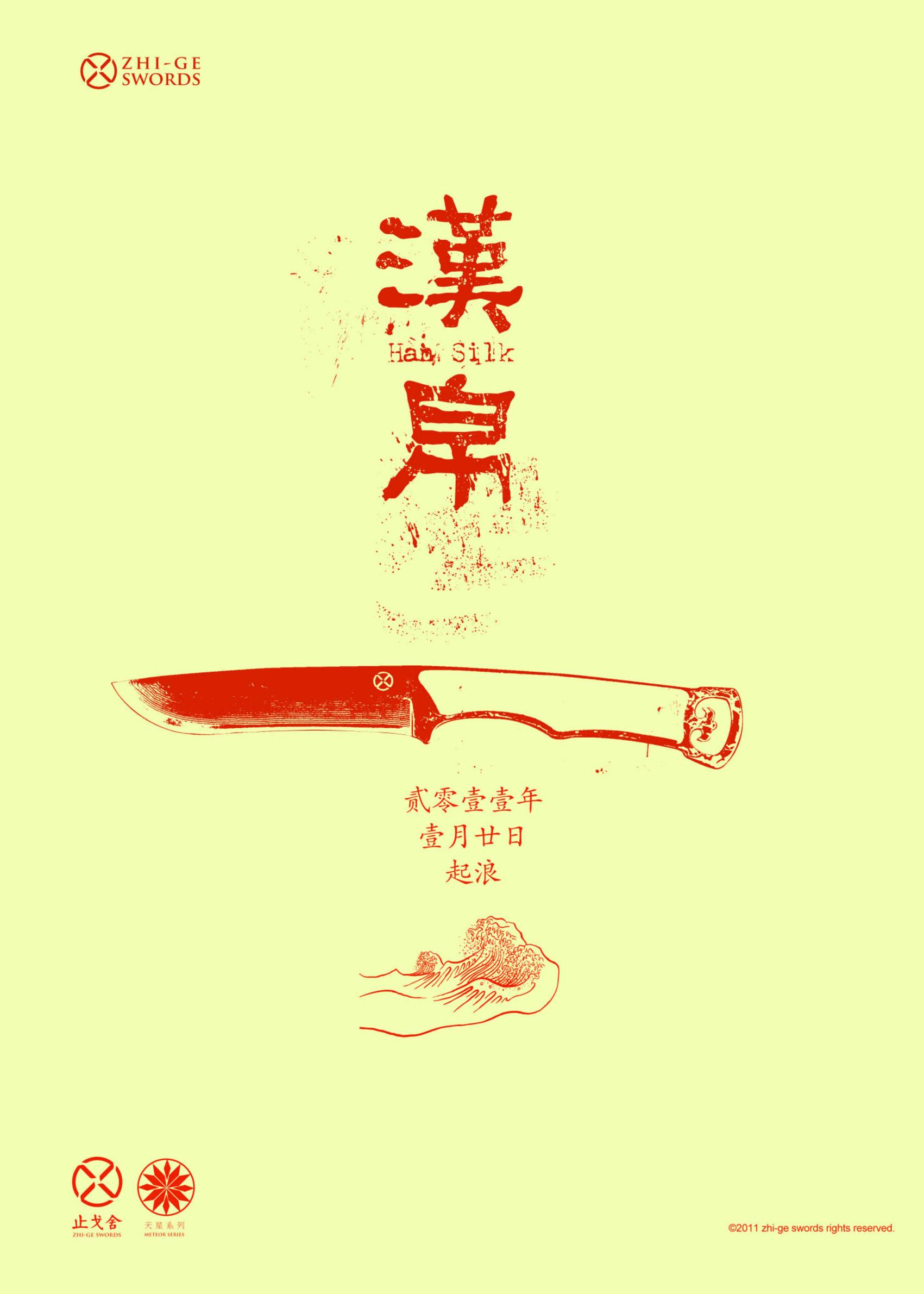 海报-1-04-04.jpg