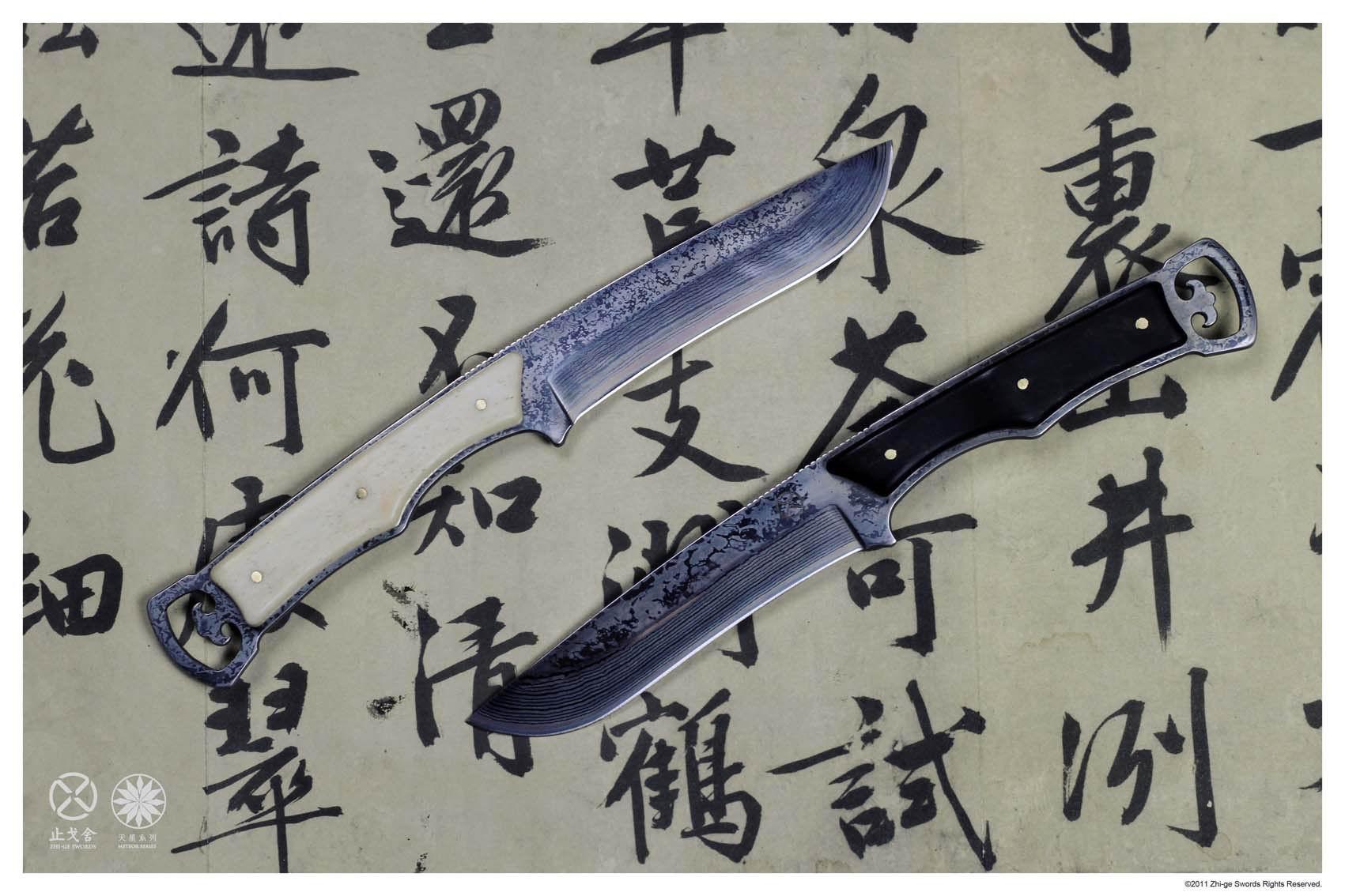 zhi-ge swords han silk 4.jpg