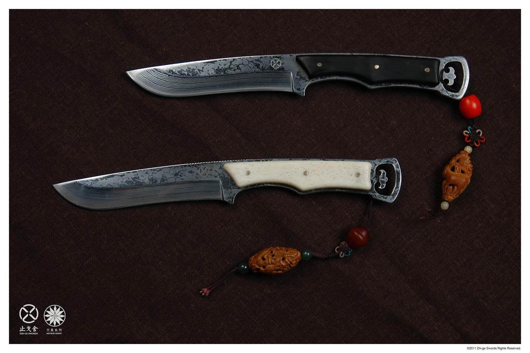 zhi-ge swords han silk 2.jpg