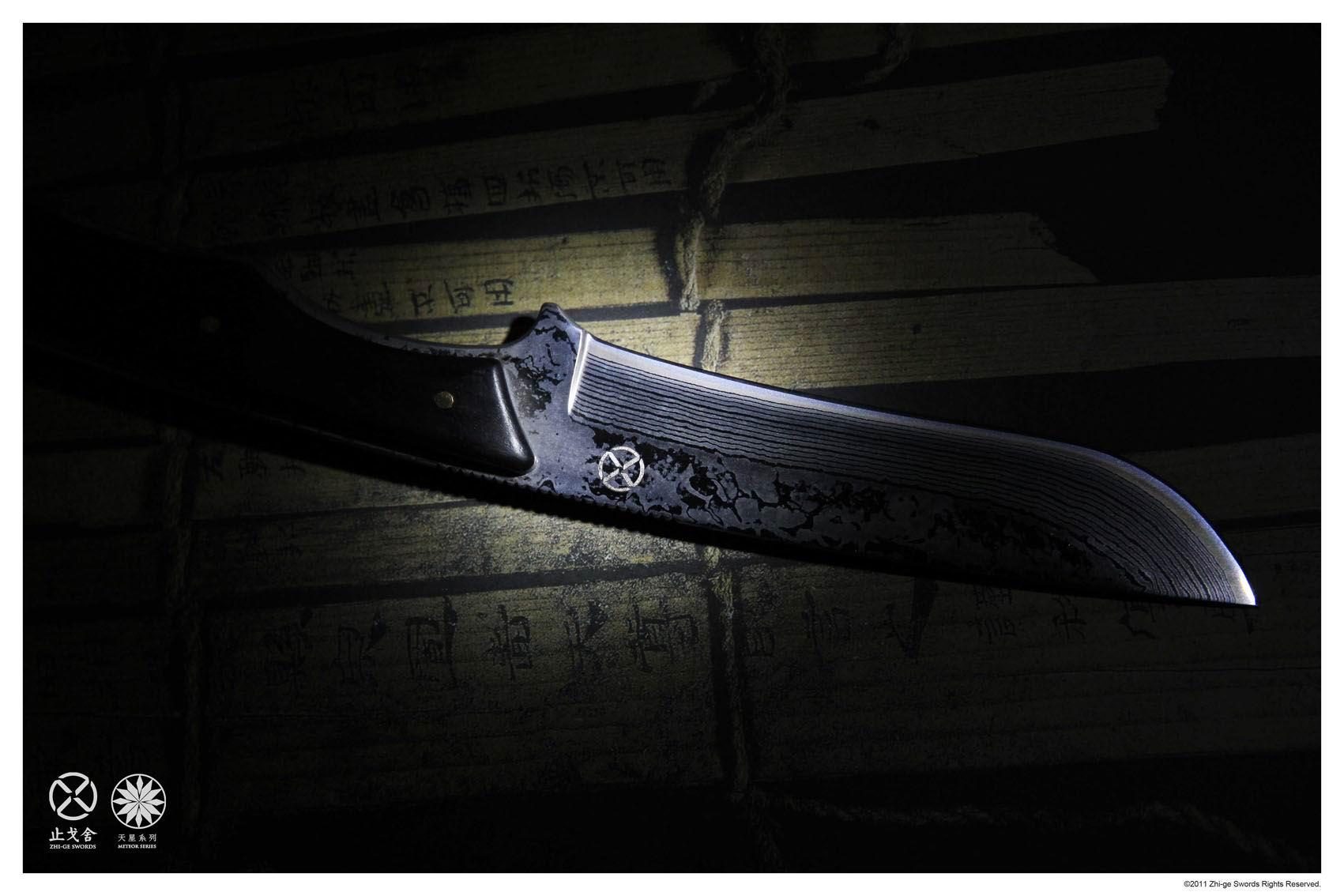 zhi-ge swords han silk 6.jpg