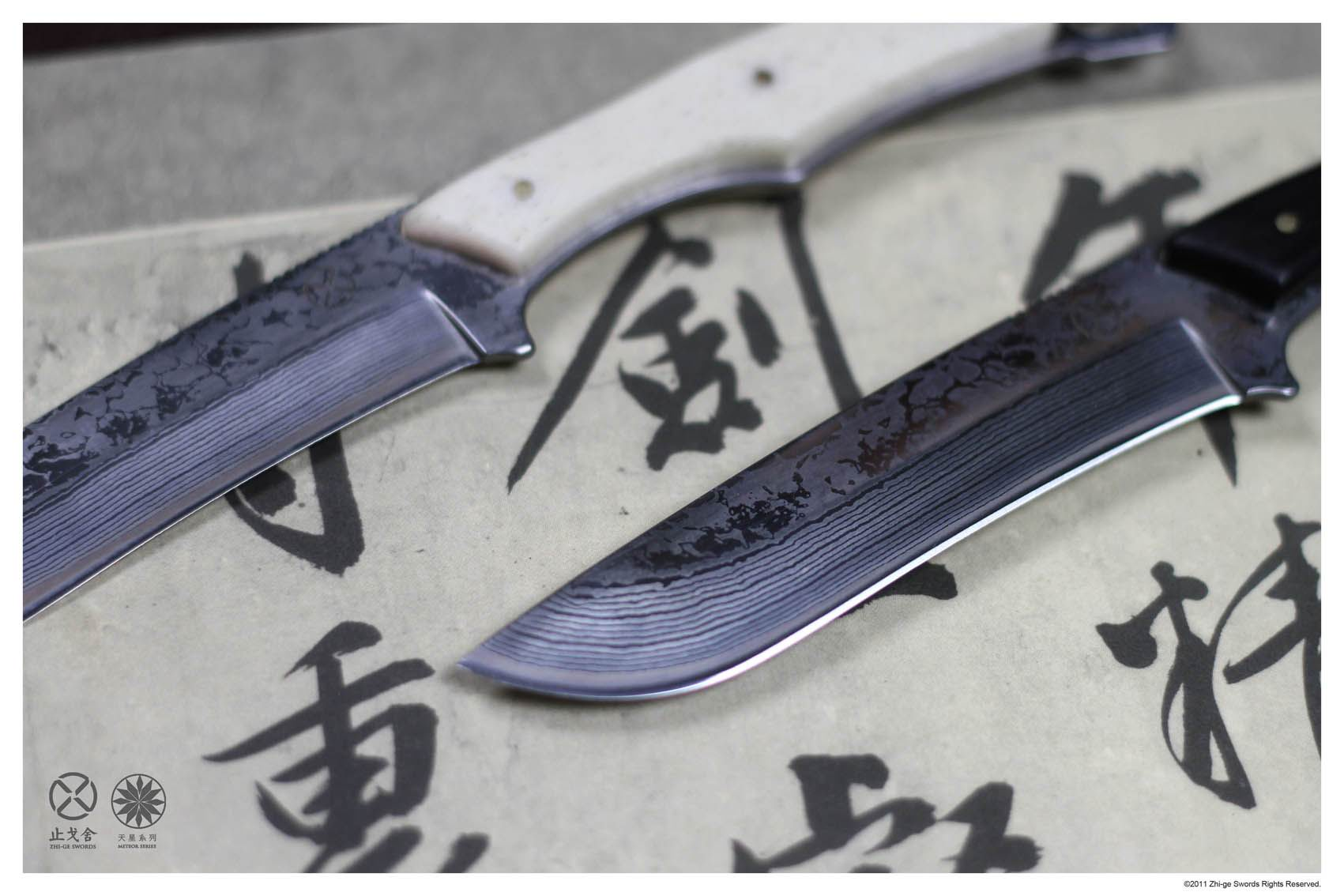 zhi-ge swords han silk 5.jpg